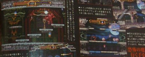 Castlevania featured in Famitsu